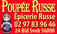 shp russe